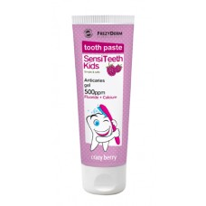 Sensi Teeth Kids Tooth Paste 500ppm - 50ml